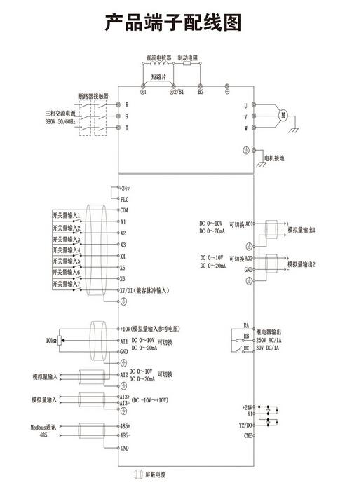科动 变频器  TD610 简易矢量型