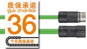 易格斯 chainflex®...高柔性测量系统电缆的成功应用案例