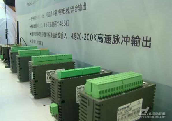 未来PLC发展趋势--Coolmay PLC一体机 - 传动