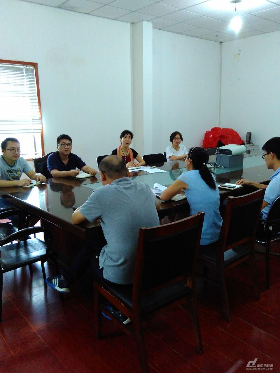 深川召开第一届第十八次董事会会议