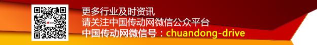 中国传动网