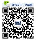 更多详情,请访问官网www.invt.com.cn 或关注微信服务号