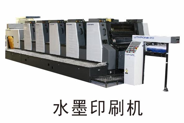 威科达水墨印刷机伺服前缘控制系统
