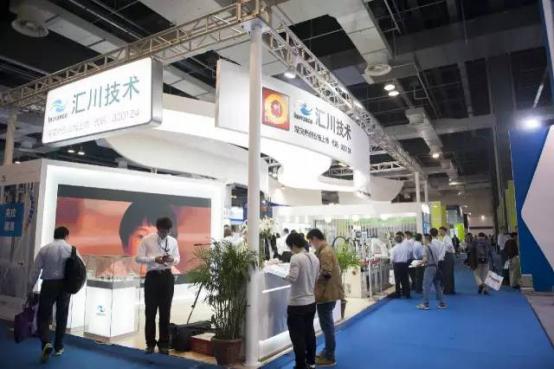 深圳市汇川技术股份有限公司