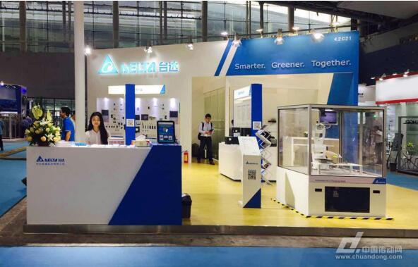 臺達亮相2017廣州國際橡塑展 為橡塑行業客戶帶來高品質節能新體驗