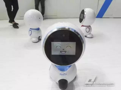 陪护机器人
