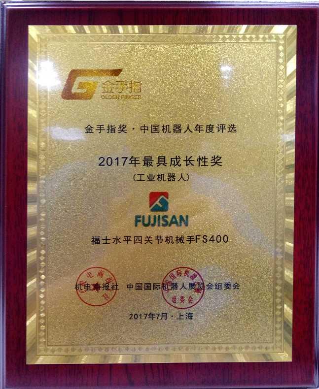 深圳市艾而特工业自动化设备有限公司