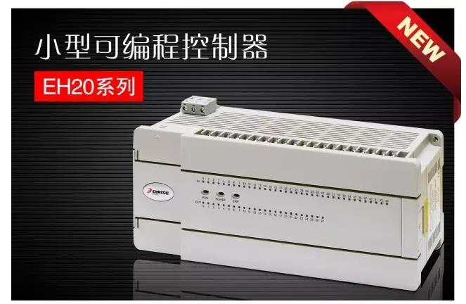 深圳市德瑞斯电气技术有限公司