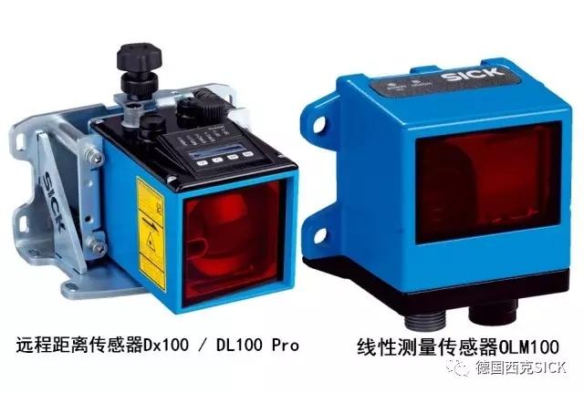 广州市西克传感器有限公司