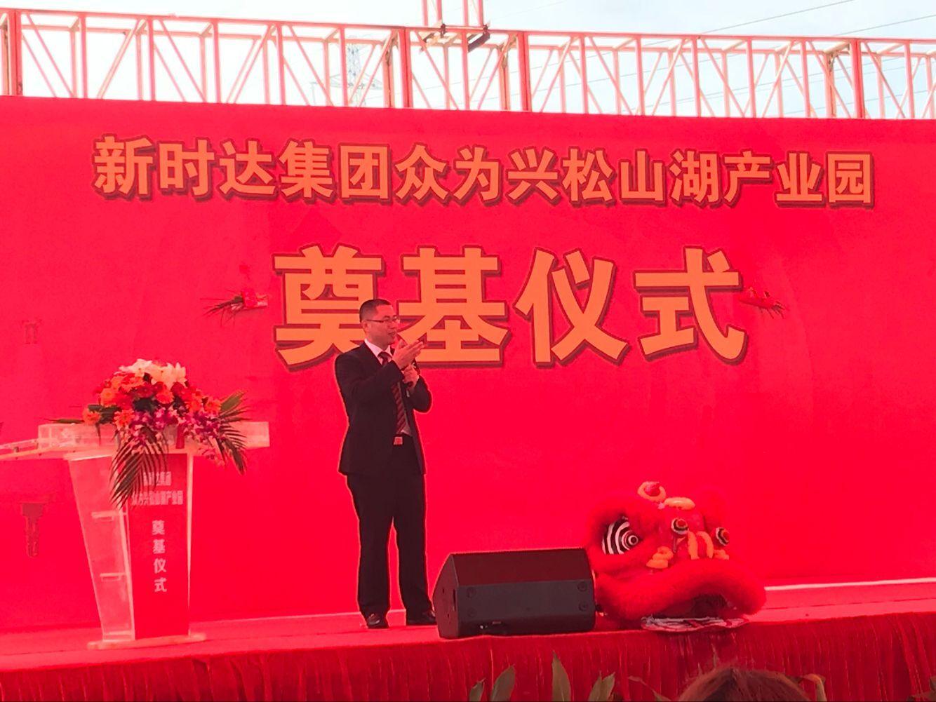 深圳众为兴技术股份有限公司