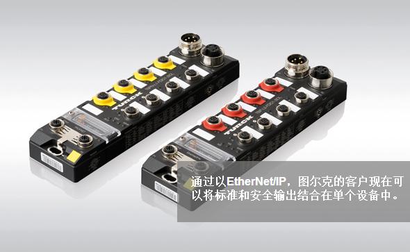 图尔克(天津)传感器有限公司