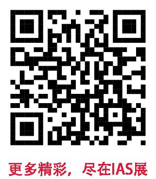 埃莫运动控制技术(上海)有限公司