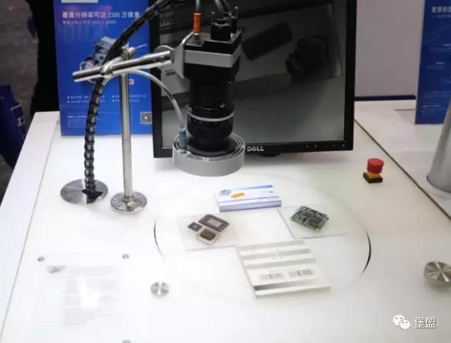 堡盟电子(上海)有限公司