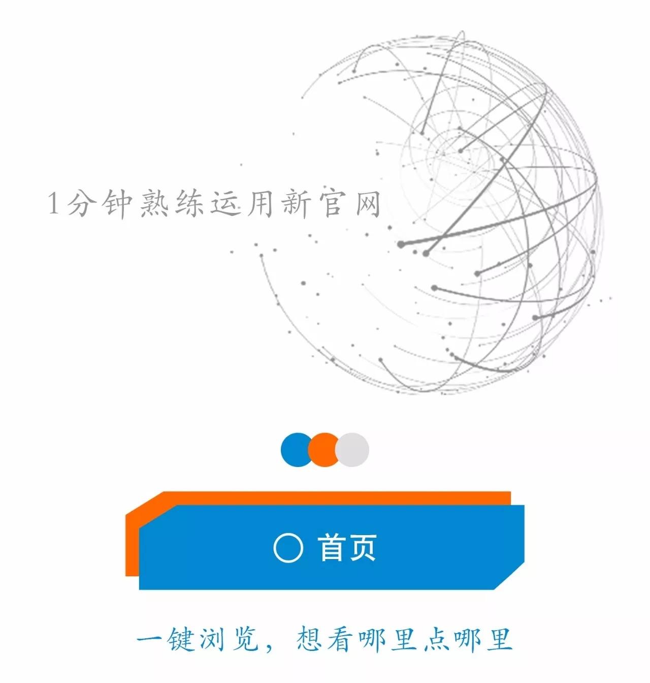 深圳易能电气技术股份有限公司