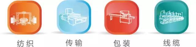 深圳市四方电气技能有限公司