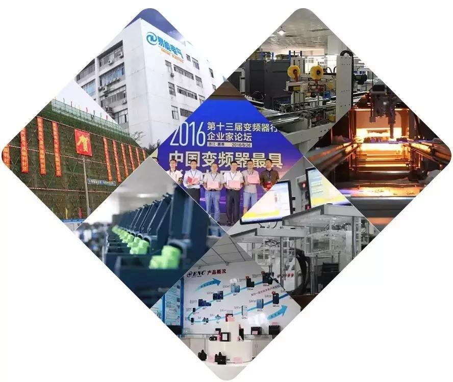 深圳易能电气澳门美高梅娱乐场股份有限公司