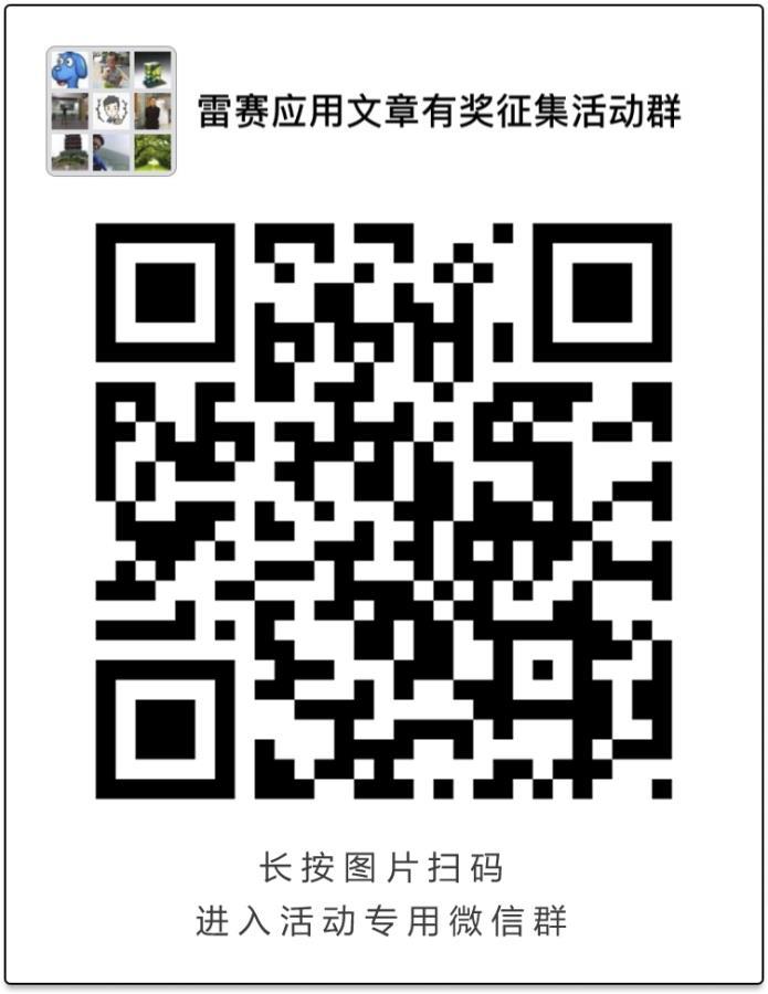深圳市雷赛控制澳门美高梅娱乐场有限公司(原雷赛智能控制事业部)