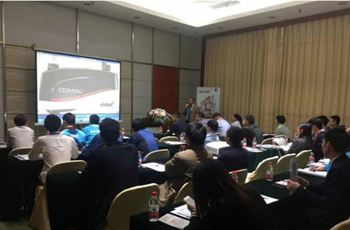 柯馬&中天自動化研討會于廣東國際機器人及智能裝備博覽會期間成功舉辦—展