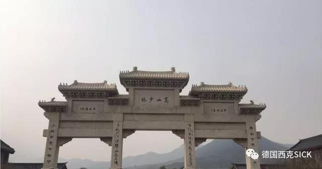 广州市西克传感器有限开心彩票