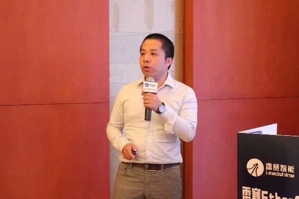 深圳市雷赛控制众鑫博彩大全有限公司