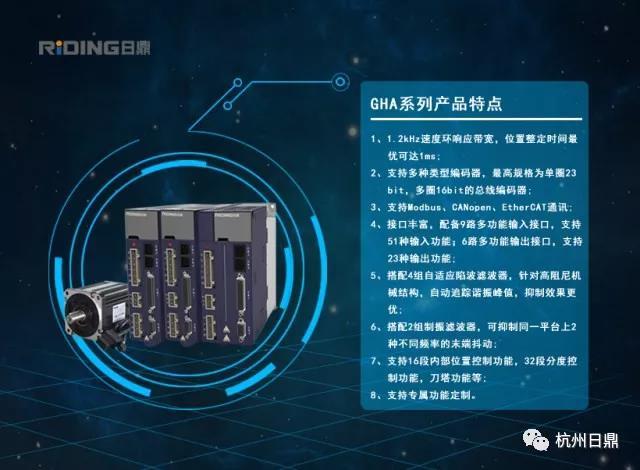杭州日鼎控制技术有限公司