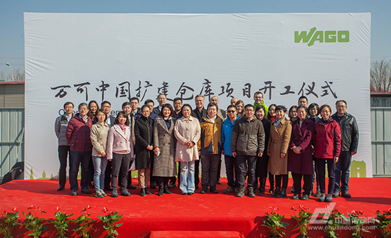 万可中国扩建仓库项目开工建设,高效物流再升级