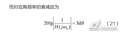 长电缆驱动下高速永磁同步电机端侧过电压分析与抑制研究(图24)