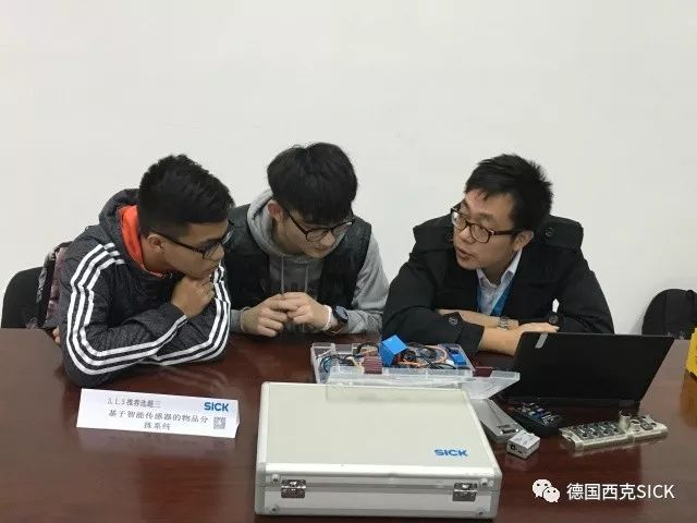 廣州市西克傳感器有限公司