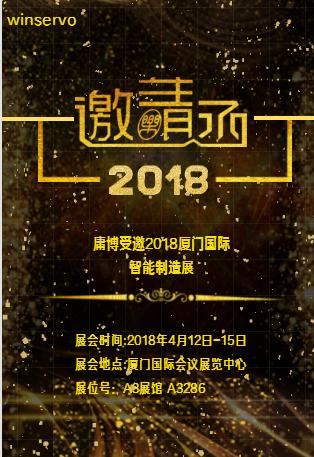 庸博(厦门)电气技术有限公司
