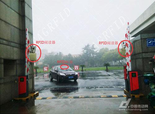 探感使用RFID在车辆进出识别领域
