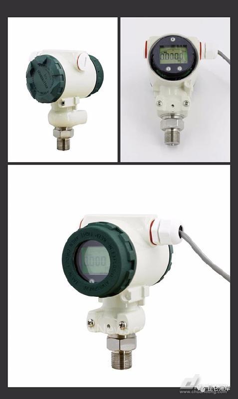昆仑海岸推出三款小巧压力变送器