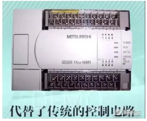 三菱PLC模拟量模块实际应用详解(图11)