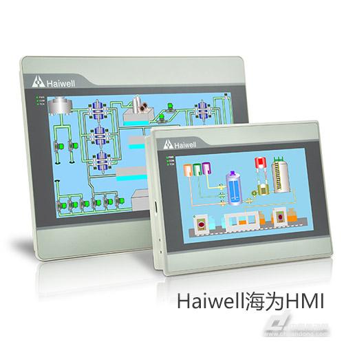 Haiwell海为7寸以太网云HMI人机界面C7