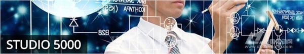 自动化,罗克韦尔自动化,工业安全