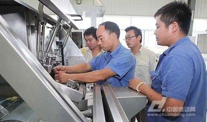 烟机,烟草机械,许昌烟机公司