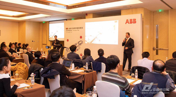 ABB,3C,汽车电子,智能制造
