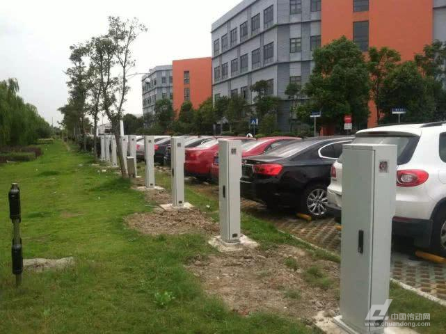 新能源汽车,充电设施