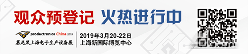 中国X射线智能检测装备