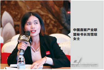 工控行业新势力——中国直驱产业联盟正式成立