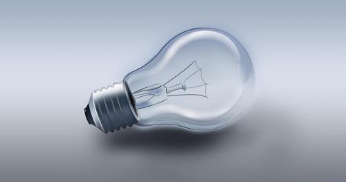 政府工作,照明行业,新能源