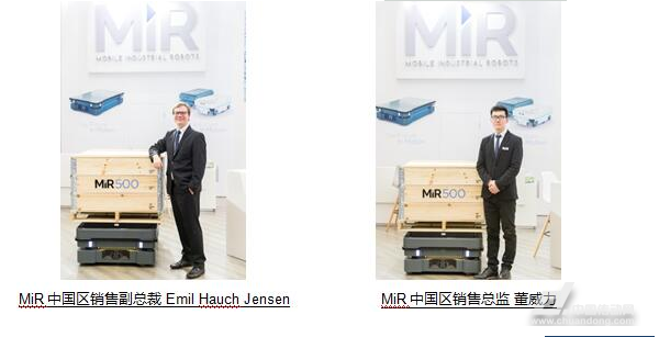 MiRMiR500自主移动机器人
