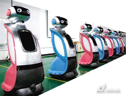 """澳门威尼斯人网上投注:神州云海推出平台机器人 推动了人工智能""""进化""""-河北神力索具巨力滑车有限公司"""