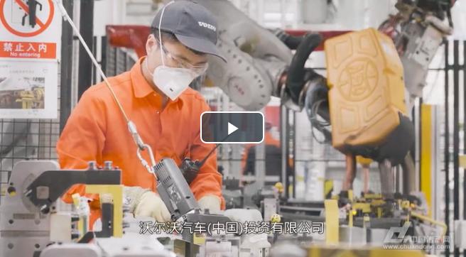澳门威尼斯人官网:沃尔沃全球标杆工厂!快跟ABB机器人一起来探秘-河北神力索具巨力滑车有限公司