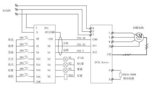 电路 电路图 电子 设计 素材 原理图 495_286