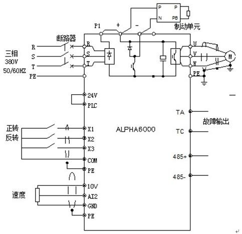 w67y一4压力机电路图