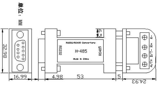 九汉科技 rs-232到485转换器
