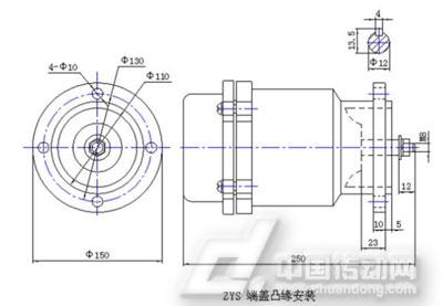 微分电机 zys系列永磁式直流测速发电机