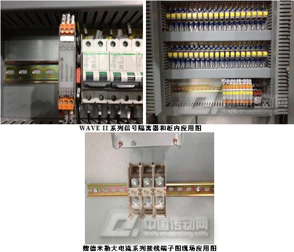水电站接线图片