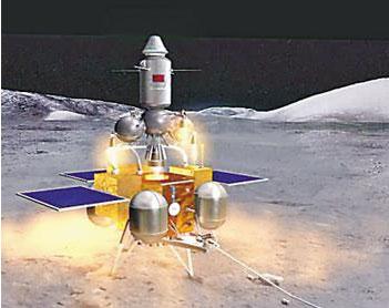 嫦娥三号探测器第三月昼成功唤醒