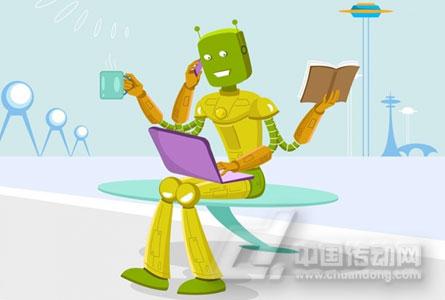 机器人代替子女为父母尽孝
